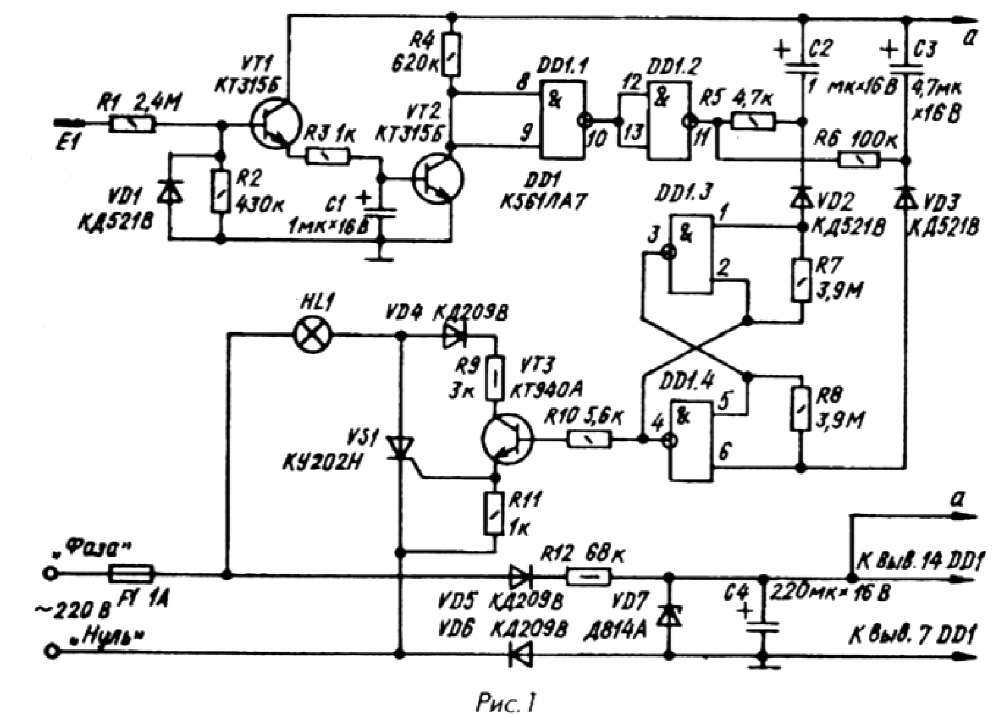 Предлагаемая...  Принципиальная схема сенсорного выключателя для настольного светильника показана на рис.1...
