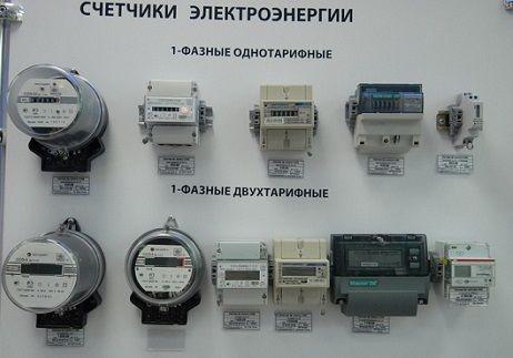 Какой счетчик электроэнергии лучше поставить в квартире: выбираем однотарифный или многотарифный