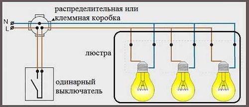 Схема подключения люстры с 3 лампами