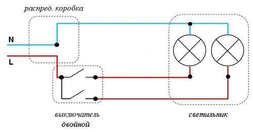 Как подключить люстру к двухклавишному выключателю подробное описание