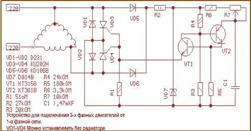 форум 3-х фазный двигатель и 3-х фазный трансформатор полипропилена