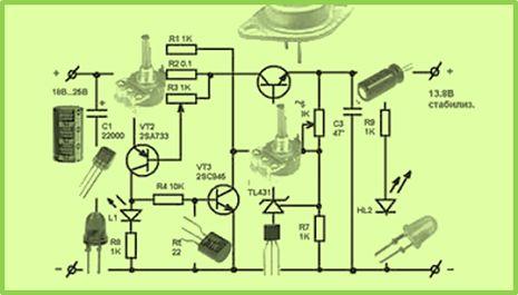 Регулируемые стабилизаторы напряжения для светодиодов бензиновый генератор на 220 в
