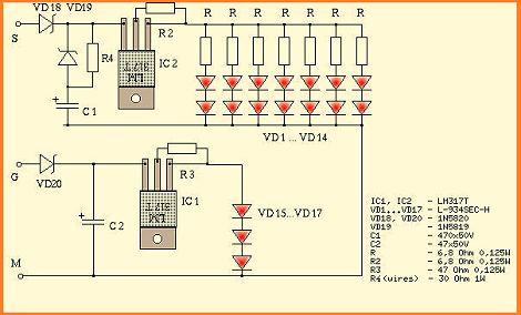 19498355 - Схема стабилизатора тока для светодиодов