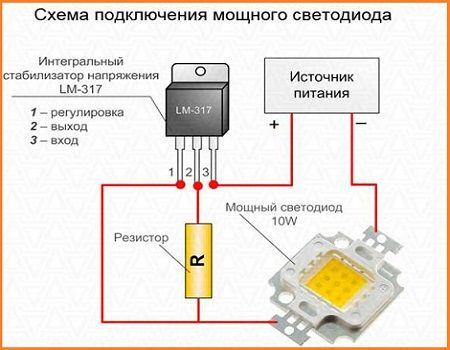 51166548 - Схема стабилизатора тока для светодиодов