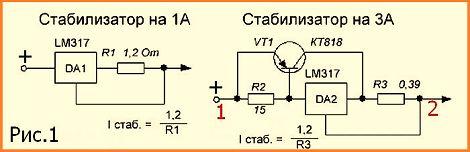 68074493 - Схема стабилизатора тока для светодиодов