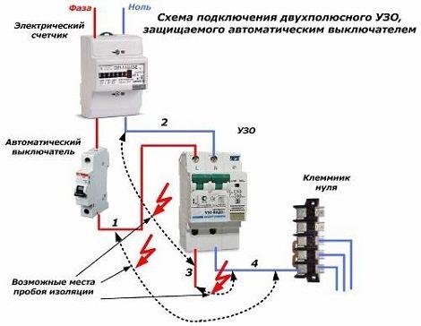 Однофазная схема подключения дифавтомата