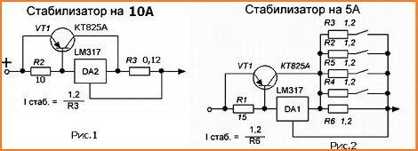 79737958 - Схема стабилизатора тока для светодиодов