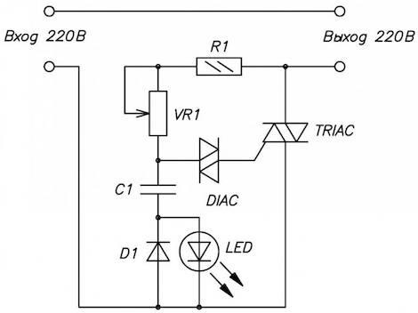 Схемы диммеров для двигателей 220в