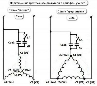 Подключение двигателя треугольник звезда