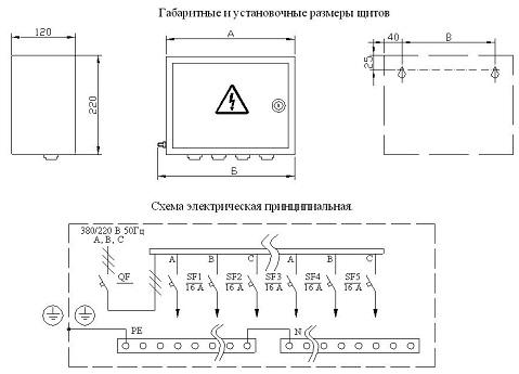 Схема поэтажного щита