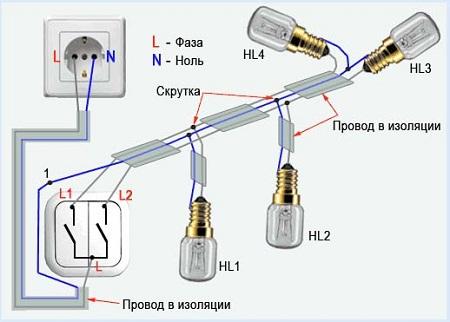 Как из выключателя сделать розетку быстро и без проблем