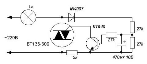Схема плавного включения лампы накаливания фото 931