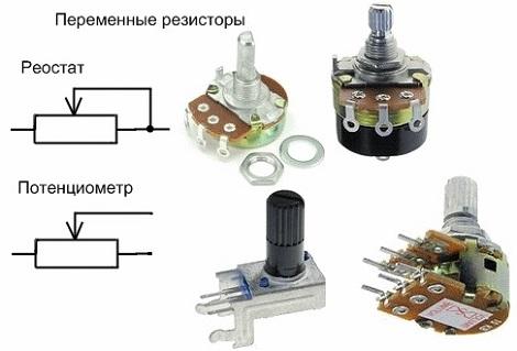 Резистор понятие способ соединения схемы замещения