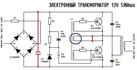 Электронный трансформатор еет200а65 китайского производства.