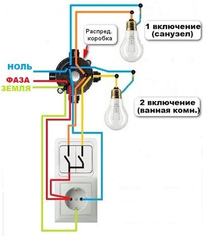 Схема подключения выключателя тройного фото 203