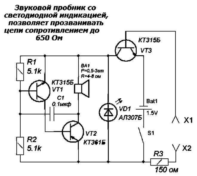 Схема пробника со звуковой и световой индикацией