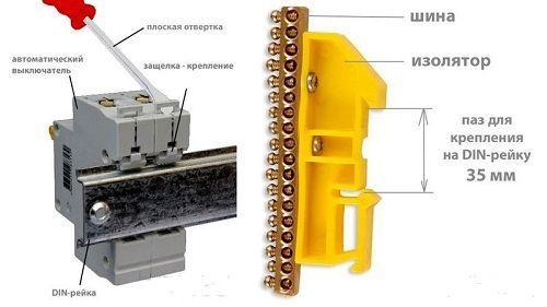 Монтаж и эксплуатация автоматических выключателей