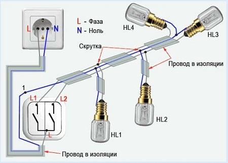 Как от розетки подключить выключатель