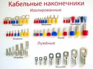 Соединение проводов: как соединить между собой провода, какие бывают клеммники, варианты крепления с пайкой и без нее