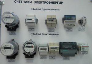Двухтарифный счетчик электроэнергии