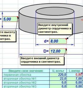 Трансформатор для галогенных ламп 12 вольт