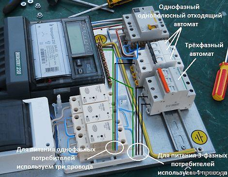 Схема электроснабжения частного дома 380В 15 кВт
