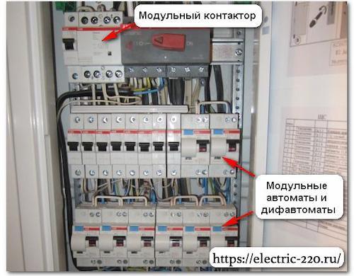 Модульный контактор (КМ)