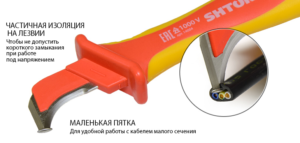 Полный перечень инструментов электрика для работы и требования к электромонтажному инструменту