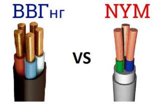 NYM или ВВГнг: в чем разница и что лучше выбрать для проводки