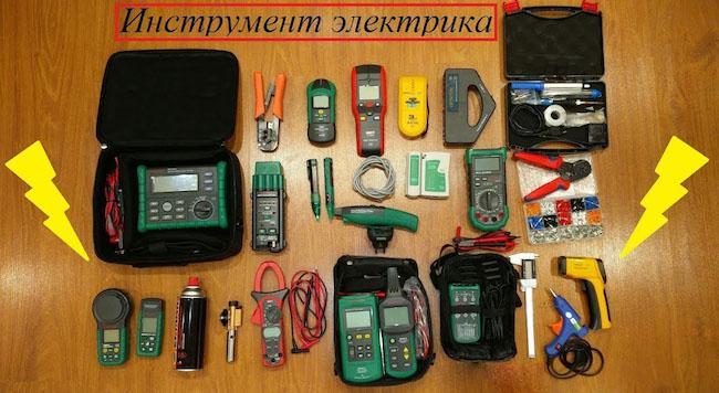 Какой инструмент должен быть у электрика - Какие общие требования предъявляются к электромонтажным инструментам